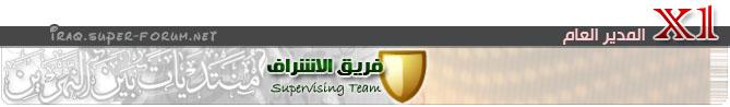 أحذركم يا مسلمين من برنامج DAP Group_10